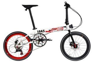Foto sepeda lipat dari Camp Folding Bike Foldx Lite Edisi Damn I Love Indonesia diambil dari laman Element, Kamis (20/8/2020). (Elementmtb.com)