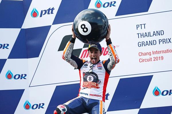 Absen di Moto GP Cheska, Asa Marc Marquez Bisa Menguap