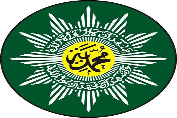 Muhammadiyah Tak Larang Kader Keluar Rumah di Akhir Pekan